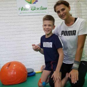 фізична реабілітація дітей з ДЦП фото